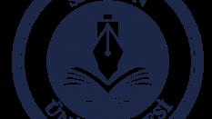 2019 Proje Dönemi KA-103 Personel Eğitim Alma Hareketliliği İlanı (13.03.2020)